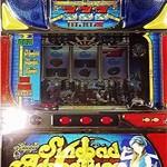 slot-machine-6